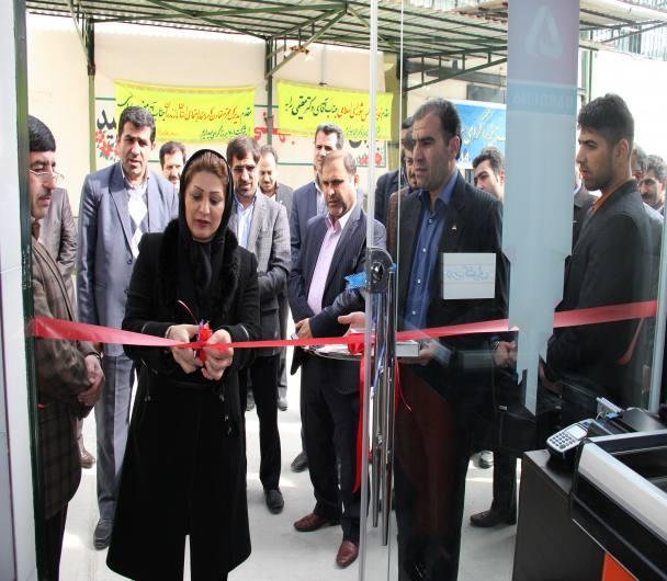 افتتاحیه شرکت تعاونی مصرف کارکنان 701 بردنا